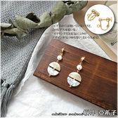 『坂井.亞希子』大理石紋半圓拼接圓形珍珠造型耳夾