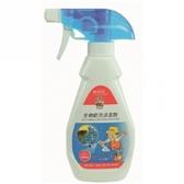 生物乾洗清潔劑250cc
