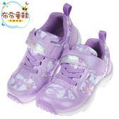 《布布童鞋》Moonstar日本繽紛玩耍紫色貓耳兒童機能運動鞋(15~19公分) [ I8W139F ]