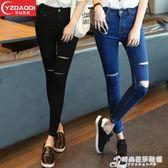 韓版黑色破洞牛仔褲女春夏季九分學生高腰彈力修身小腳顯瘦鉛筆款 時尚芭莎