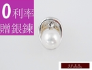 義大利原裝進口 585K(14K)金 日本珍珠 墜飾 搭配 贈純銀項鍊 送禮 自用 推薦