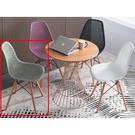 休閒桌椅 CV-754-2 納基餐椅【大眾家居舘】