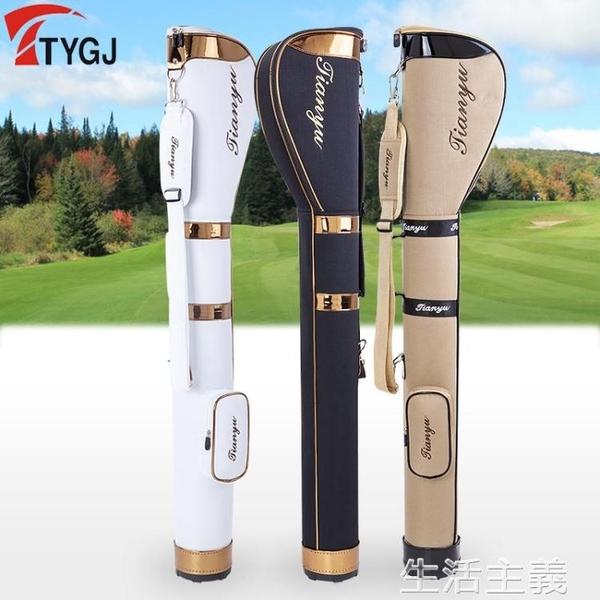 高爾夫球包 高爾夫球包 男士女士槍包 輕便球桿袋 可裝6-7支球桿 練習場便攜 生活主義