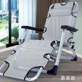 折疊床單人躺椅折疊午休辦公室加固透氣簡易午睡床陪護成人行軍床TA7082【雅居屋】