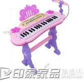兒童電子琴女孩初學者入門可彈奏音樂玩具寶寶多功能小鋼琴3-6歲1igo 印象家品旗艦店