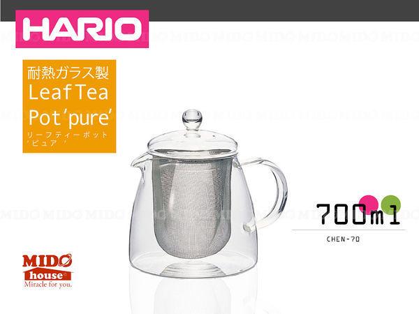 【限時優惠】日本HARIO CHEN-70 耐冷熱玻璃壺 700ml 《Mstore》