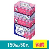【春風】面紙-點心Kitty 150抽*5盒*10串/箱-箱購