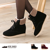 [Here Shoes]2色 暖呼呼內裡柔軟絨毛 質感麂皮材質短靴4CM內增高讓腿型更美麗─AA659