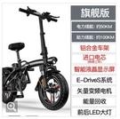 台灣現貨 折疊電動車成人輕便小型可攜式代駕雙人新款電動自行車代步電單車 12H出貨