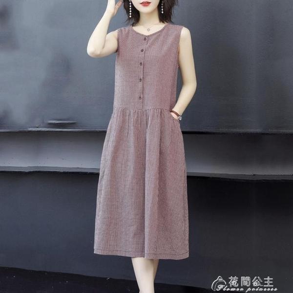 無袖洋裝純棉小格子連身裙女新款文藝中長款a字裙顯瘦遮肚子背心裙女 快速出貨