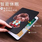 平板套ipad保護套蘋果ipadair2硅膠a1822軟殼wlan9.7英寸外殼 爾碩數位3c