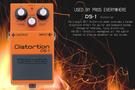 小叮噹的店 - 效果器 BOSS DS-1 Distortion 效果器 破音電吉他單顆