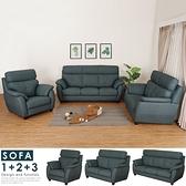 YoStyle 馬里奧貓抓皮沙發組(1+2+3) 單人沙發 雙人沙發 三人沙發 實木腳