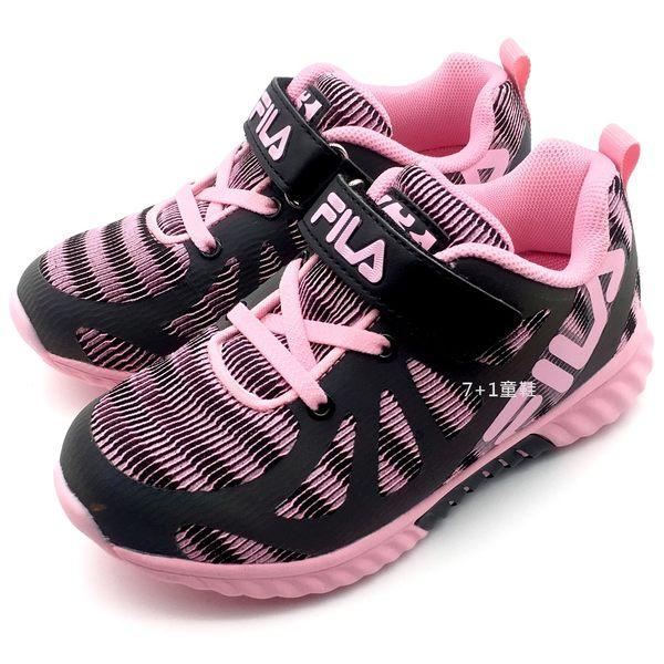 《7+1童鞋》FILA 2-J824S-505 輕量透氣 防潑水EVA 運動鞋 慢跑鞋 4227 粉色