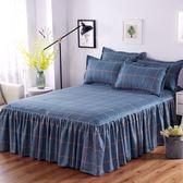 床裙單件床罩床裙式床套防滑1.8米2.0m床單保護套【完美生活館】