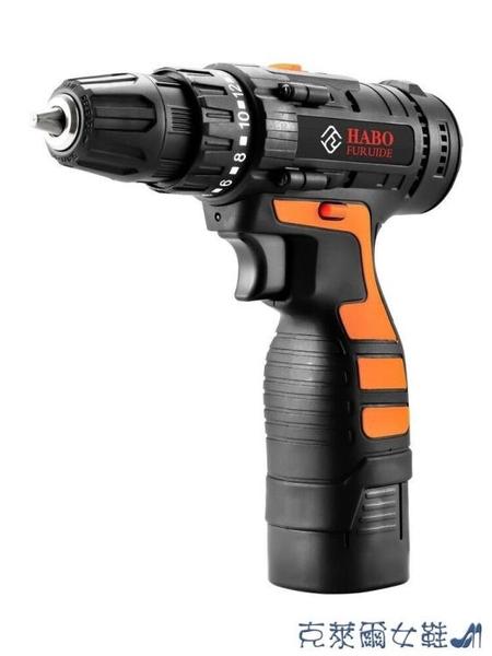 電鑽 沖擊鋰電鉆16.8V充電式手鉆小手槍鉆電鉆家用多功能電動螺絲刀 快速出貨