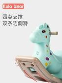 搖搖馬 搖搖馬兒童室內家用加厚小木馬一周歲嬰兒大人可坐寶寶騎馬玩具車 寶貝計畫by