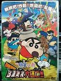 挖寶二手片-0B01-220-正版DVD-動畫【蠟筆小新:超級美味!B級美食大逃亡 劇場版】-(直購價)
