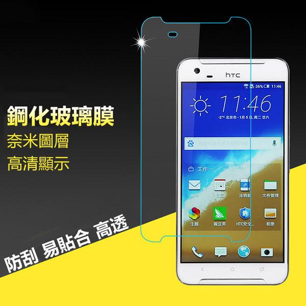 HTC系列 玻璃貼 非滿版 鋼化膜 防爆 螢幕貼 HTC 728 828 825 E9plus E9 E8 M9/M9s M8 M7 X9