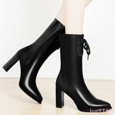 中筒靴女粗跟2019秋冬季新款女靴尖頭高跟馬丁靴皮靴女短筒靴 XN7851【Rose中大尺碼】