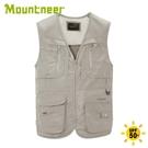 【Mountneer 山林 中性抗UV多口袋背心《卡其》】31V01/休閒背心/工裝背心/釣魚背心