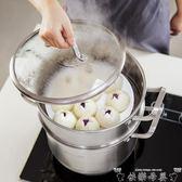 湯鍋 維艾304不銹鋼蒸鍋家用2層三層加厚湯鍋蒸籠電磁爐燃氣用鍋具28Cm MKS快樂母嬰