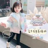 女寶寶棉衣2020新款冬裝外套小童女孩棉襖洋氣兒童裝女童羽絨棉服 滿天星