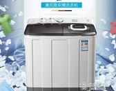 AUX/奧克斯XPB75-96J半自動7.5KG雙桶缸迷你家用大容量洗衣機小型 mks免運 生活主義