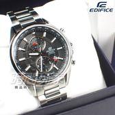 EDIFICE EFB-302JD-1A 公司貨 日本生產製造 雙環 男錶 優雅大方 EFB-302JD-1ADR CASIO卡西歐