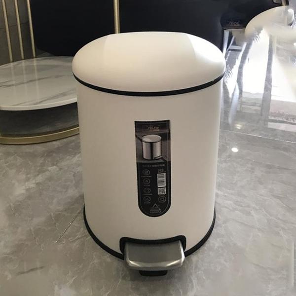 不銹鋼垃圾桶腳踏式廁所創意家用衛生間廚房客廳帶蓋【倪醬小舖】