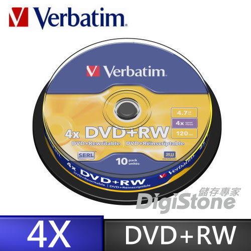 ◆免運費◆威寶 Verbatim  AZO  4X DVD+RW  4.7GB 10片布丁桶裝x1