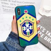 世界杯英格蘭巴西蘋果X手機殼7潮