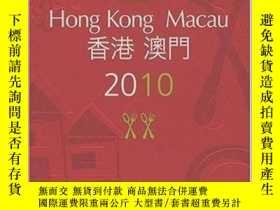 二手書博民逛書店Michelin罕見Guide Hong Kong and Ma