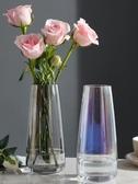 花瓶 輕奢玻璃花瓶擺件現代簡約客廳透明水培插花瓶北歐式餐桌裝飾創意 ATF poly girl