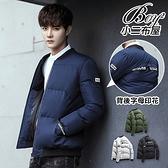 素面加厚鋪棉防風高領保暖外套夾克【NZ78826】