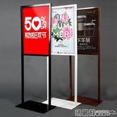 廣告牌 kt板展架廣告架宣傳支架海報架制作立式易拉寶雙面立牌展示架架子igo  瑪麗蘇
