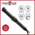 Mods Hair 32mm超進化陶瓷捲髮器 MHI-3255-K-TW【AF04062】99愛買小舖