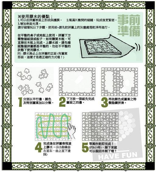 【台製拼圖】HM1000-042 夜光-精靈貓之街頭生活 (1000片)