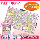〔小禮堂〕Hello Kitty 野餐墊《L.粉.動物園滿版》2~3人用尺寸設計4901367-03943