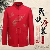快速出貨 2020春裝唐裝 中國風中年男士長袖 薄款襯衫立領紅色服裝夏季上衣男‧復古‧衣櫥