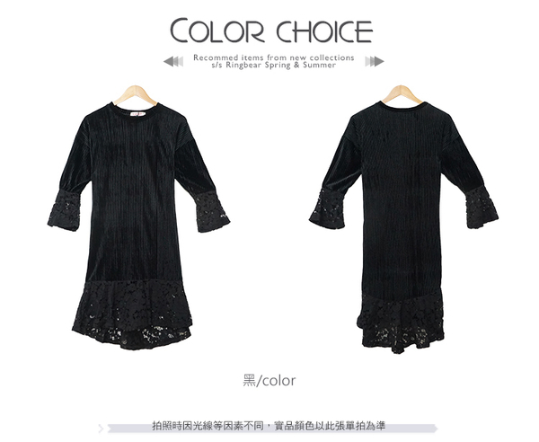 黑色洋裝--氣質空花蕾絲優雅時尚燈心絨圓領修身魚尾連身裙(黑L-3L)-A317眼圈熊中大尺碼