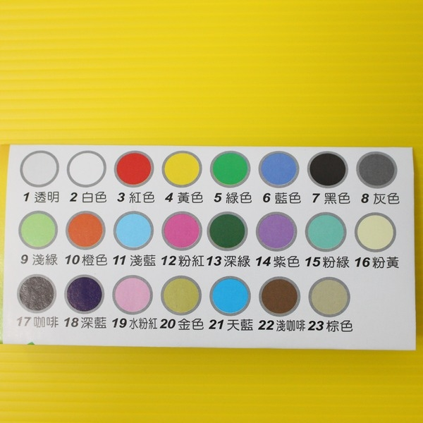 30cm x 50cm塑膠瓦楞板 PP瓦楞板 厚度3mm(混色)/一小包12張入(定240) 廣告板 瓦愣板