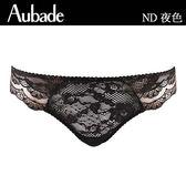 Aubade-夜色S-L刺繡蕾絲丁.三角褲(黑.紅)ND