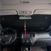 雪佛蘭新科魯茲新賽歐3創酷邁銳寶科沃茲汽車遮陽擋隔熱防曬板  全館免運