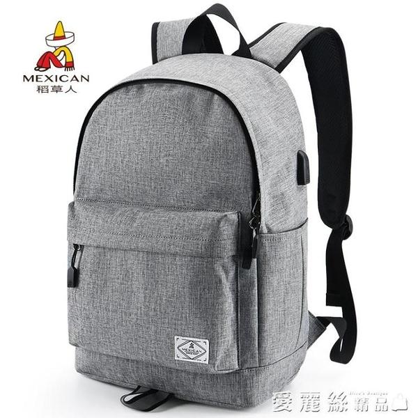 稻草人休閒後背包簡約韓版中學生校園書包大容量旅行背包男女時尚 夏季新品