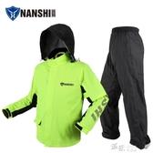 成人分體雨衣摩托車騎行防水超薄男戶外徒步雨衣 交換禮物YYS