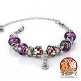 潘朵拉手鍊 風格紫色花綴琉璃手鍊 含開光  臻觀璽世 IS0952