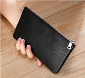 皮質手機包超薄長款大容量錢包男女拉鍊包簡約錢夾手拿包【免運】