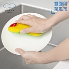 【MARNA】日本進口雙面兩用碗盤食器專用海綿