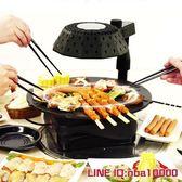 電烤盤110v伏電烤盤出國美國日本加拿大台灣小家電韓式紅外燒烤爐烤肉機 JD年終狂歡